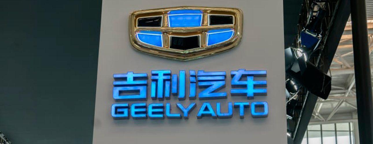 завод Geely по производству электромобилей