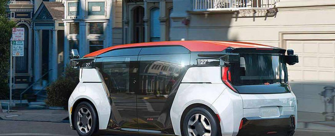Электромобили General Motors