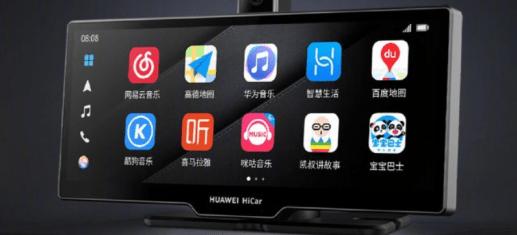 автомобильный экран Huawei Smart Selection Car