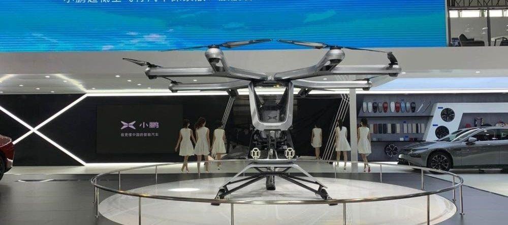 Китайский летающий автомобиль